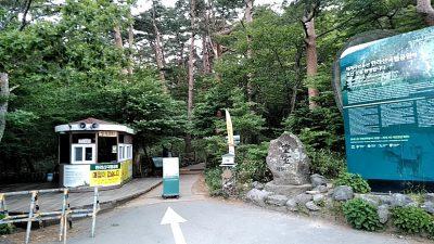 霊室登山路
